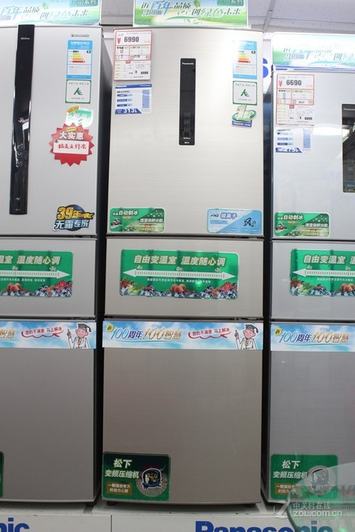 独立制冷循环 松下三开门冰箱售6990元