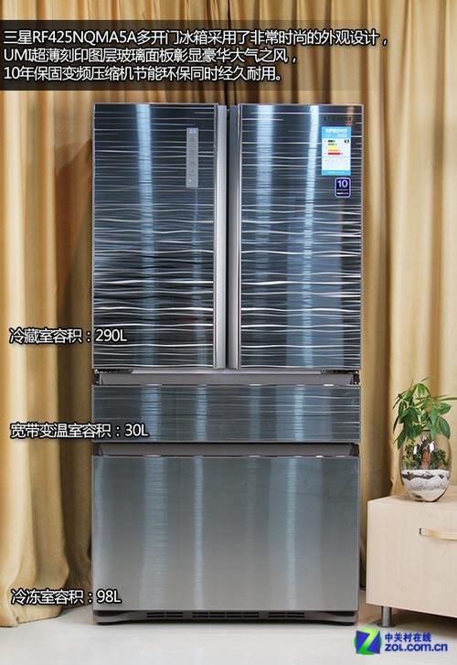 双循环保湿制冷 三星多门冰箱16999元