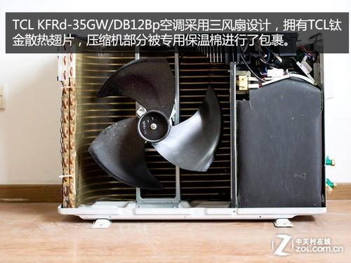 tclkfrd-35gw/db12bp空调室外机采用了烤漆钢板