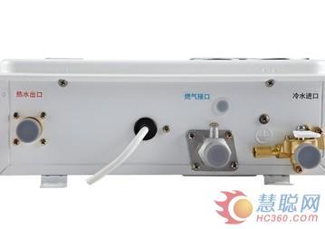 万和燃气热水器jsq21-10c-1