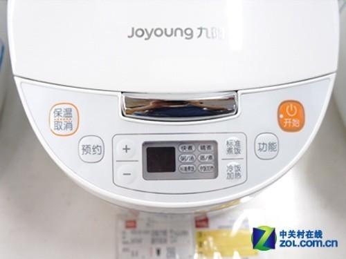 聚能火力多功能 九阳电饭煲售价299元