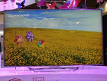 長虹UD85C9000i大屏4K電視