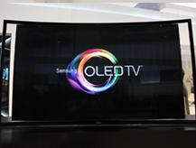 三星弧面OLED電視