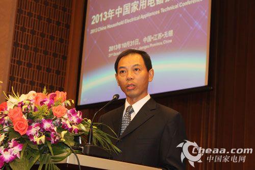 广东美芝制冷设备有限公司副总经理
