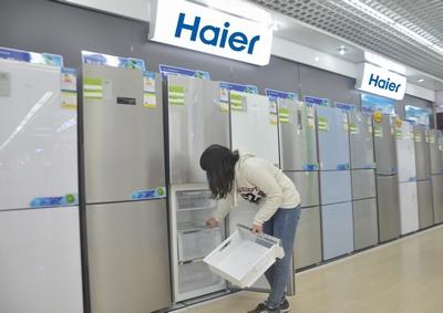 海尔全球首推第三类冰箱