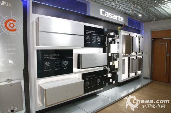 卡萨帝图标_不能错过的新款高端电热水器舒适体验