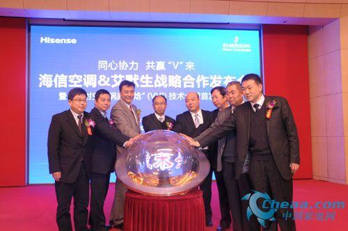 海信携手艾默生联合发布喷射变频涡旋增焓(VVI)技术