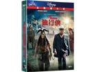 肝胆侠义 震撼出击 《独行侠》BD/DVD发行