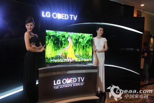 LG首款55英寸曲面OLED电视去年9月登陆中国市场