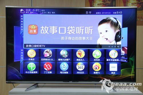 AQUOS Quattron(四色技术)Pro 3D标示  夏普LCD-70LX960A液晶电视的音响系统位于底边框上,高开口率金属网设计,使得声音穿透性更强,音质效果更加出色。底边框左侧标明了该机采用日本原装的X超晶面板,右侧标注了这款电视所配备的功能和取得的认证,包括了THX认证、杜比环绕声以及DTS 2.