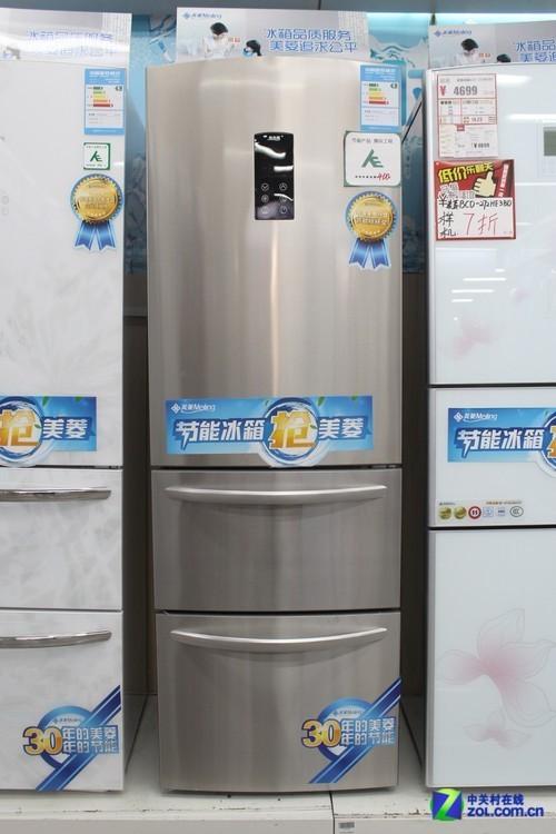 冷系统无结霜 美菱三开门冰箱6999元