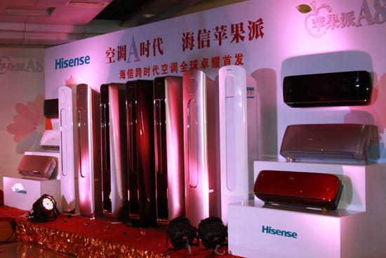 海信举行2014年跨时代精品发布会,率先发布新品近30款