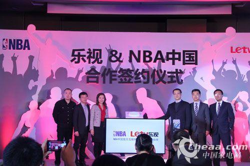 乐视与nba中国签约仪式图片