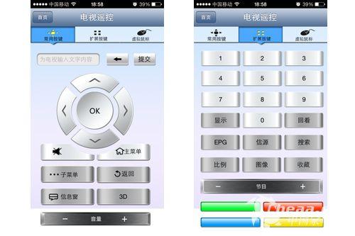 手机可以模拟遥控器,键盘,鼠标等方便的控制tcl