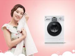 衣物及时分类洗 LG巧分净洗衣机权威评测