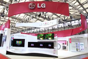 LG全品类新品家电闪耀AWE2014