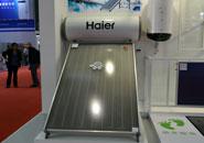 海尔平板太阳能热水器