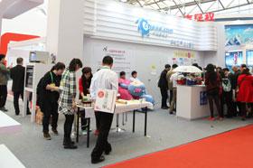 AWE上關注中國家電網微信玩轉盤 贏好禮