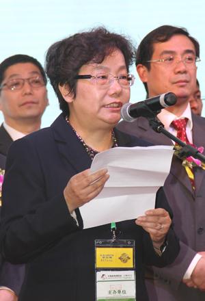 中國家博會--上海2014:大互聯時代精彩開幕