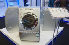 寬變頻滾筒洗衣機