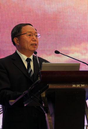 定位大互联 第四届中国家电发展高峰论坛召开
