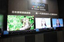 夏普LX960A系列液晶电视