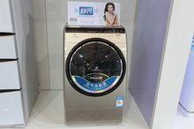 帝度DG-L7533BHC洗衣機