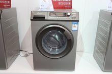 荣事达RG-F8520BHC洗衣机