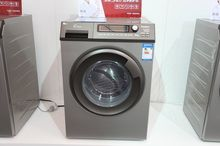 榮事達RG-F8520BHC洗衣機