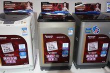 松下XQB80-X8156洗衣機