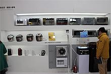 厨房小家电