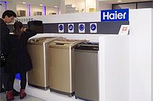 海爾波輪洗衣機