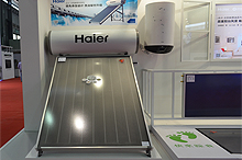 海尔太阳能热水器