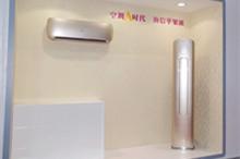 海信展出的苹果派系列空调图