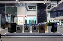 格兰仕展区 洗衣机新品