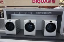三星高端智能洗衣机