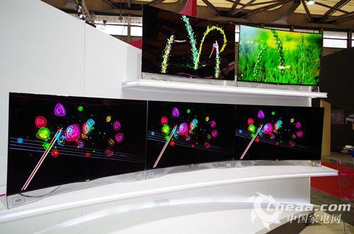 AWE2014上LG展出曲面电视(图)