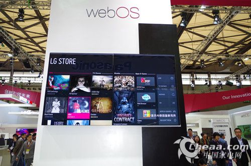 AWE2014上LG展出搭载Web OS系统的平面电视(图)