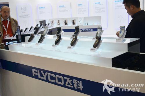 国内外主流电器品牌竞相亮相,展示了各自的拳头产品,并进行新品发布.