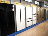 冰箱技术新境界 新飞莱铂锐2.0系列登场