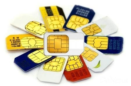 手机号抓取软件系统试用流程