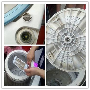 波轮洗衣机