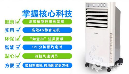 【主要性能】格力空调扇ks-0502a采用全拆洗的蒸发系统,高效的植物