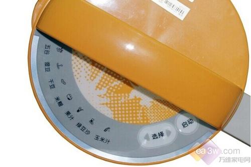 无网研磨好清洗 九阳dj12b-a29豆浆机