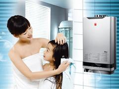畅享沐浴时光 首选华帝i12007热水器