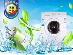 外观精巧节能出众 倍科滚筒洗衣机评测