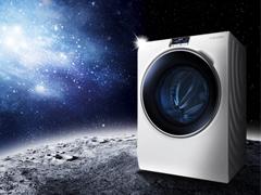 颠覆传统洗衣习惯 三星WW9000洗衣机评测
