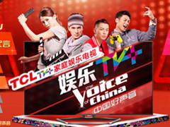 好电视好声音 TCL TV+娱乐电视E5700推荐