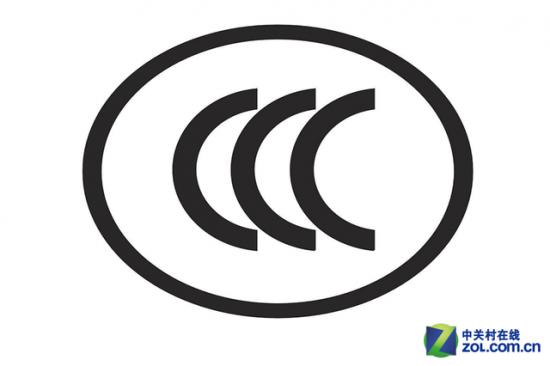 说起CEA的大名,相信大家都不会陌生,就是大名鼎鼎的美国消费电子协会。在该协会旗下,目前有超过2000多家消费电子企业,每年在美国赌城拉斯维加斯举办的CES消费电子展,已经成为业界的风向标,不少企业都会在展会中发布很多重磅新品和新技术,成为世界所瞩目的焦点所在。近期,一直在负责美国家电产品规格标准化工作的美国消费电子协会宣布,为了规范相关4K超高清产品的销售,方便用户对4K影音产品进行选购。将会从近期开始,在4K超高清电视、4K显示器以及4K投影机上,全面推广全新的4K认证标识,新标识将于晚些时候正式