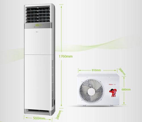 海尔 kfr-50lw/01naf13空调内置了多重的健康滤网,能够有效的过来